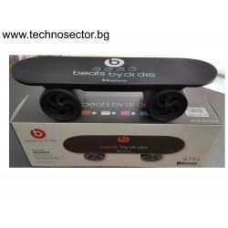 Аудио колонка Beats By Dr Dre Скейтборд, с Bluetooth, MP3 плеър, FM, USB, SD карта, 3.5mm аудио жак