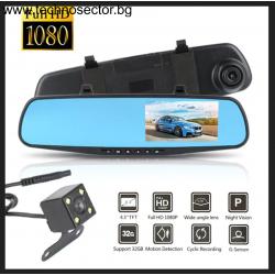 """Видеорегистратор за автомобил Vehicle Blackbox DVR, Дисплей 4.3"""", Full HD 1080P, с предна и задна камера"""