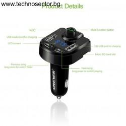 FM Transmitter BT-36, с Bluetooth, LED дисплей, 2 USB входа