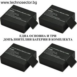 Екшън камера GoPlus, модел SP1080p, с ТРИ допълнителни батерии, водоустойчива, 1080P (1920 х 1080) Full HD, пълен комплект