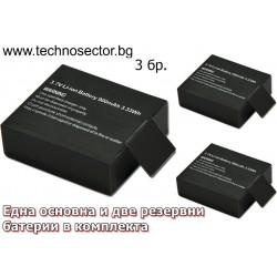 Екшън камера GoPlus, модел SP1080p, с ДВЕ допълнителни батерии, водоустойчива, 1080P (1920 х 1080) Full HD, пълен комплект
