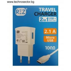Мрежово зарядно устройство REZ, модел RE-10, 2.1 A, 2 в 1 USB+Data cable+Кабел Micro USB, Бял