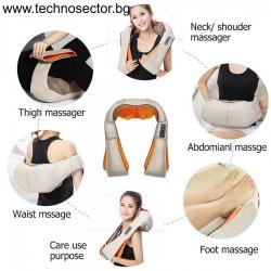 Шиацу масажор TECHNOSECTOR, Шиацу масаж, Затопляща функция, за цялото тяло, 4 бутона, 12V/220V, Бежов