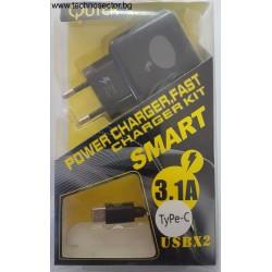 Зарядно TSE Fast Charge 3.1А с 2 USB порта и накрайник TYPE C