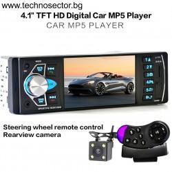 Авто MP5 плеър, модел 4022D, 1DIN, Дисплей 4 инча, Bluetooth, FM, SD, USB + камера и джойстик