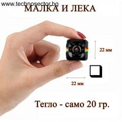 Мини Шпионска камера Quelima, модел SQ11 с резолюция до 1080p FULL HD, с Детектор за движение, с нощен режим