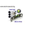 Многофункционален Лазерен Нивелир, 3 бр. либели за нивелиране + ролетка 2,5 метра