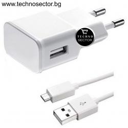 Мрежово зарядно устройство, Delphi, 5V/1A, 220V,1 x USB, С Micro USB кабел, Бял