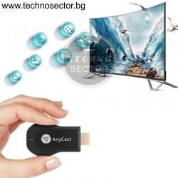 WiFi TV stick Anycast за безжично свързване на телефон, таблет с телевизор