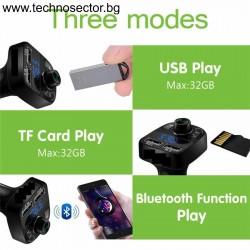 FM трансмитер за Автомобил X8 с 1.4 inch LED дисплей, Bluetooth, Волтметър, USB, Micro SD